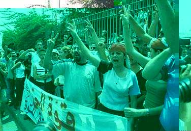http://annoubine.tripod.com/sitebuildercontent/sitebuilderpictures/arrest1.jpg