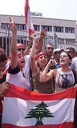 http://annoubine.tripod.com/sitebuildercontent/sitebuilderpictures/arrest12.jpg